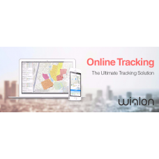 Online Tracking System